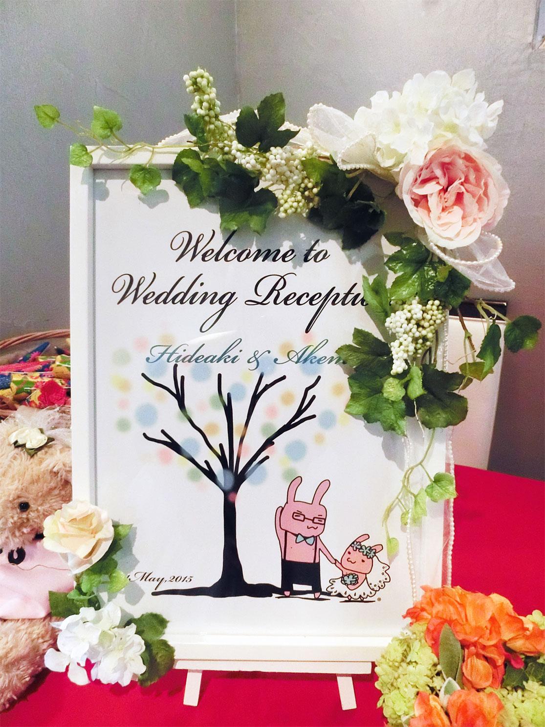 先輩の結婚式♡_d0224894_1517714.jpg