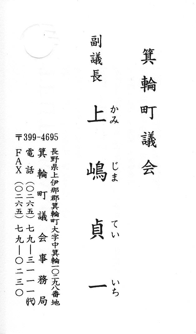 b0177596_19133623.jpg