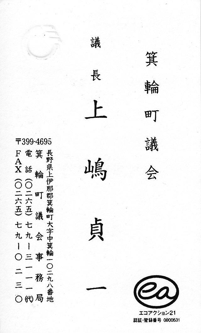 b0177596_19202199.jpg