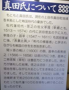 c0220597_2313962.jpg