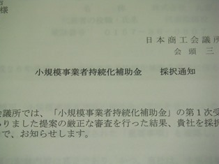 d0156608_2304248.jpg
