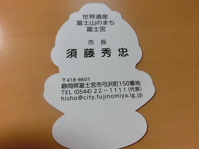 f0141310_8321100.jpg