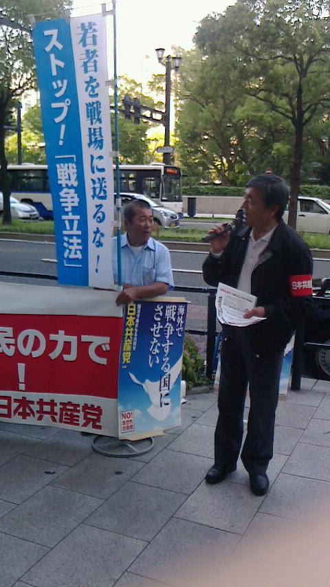 戦争参加阻止へ日本共産党の皆さんも頑張っておられました!&さとうしゅういち後援会長主催のカラオケ大会_e0094315_19544377.jpg