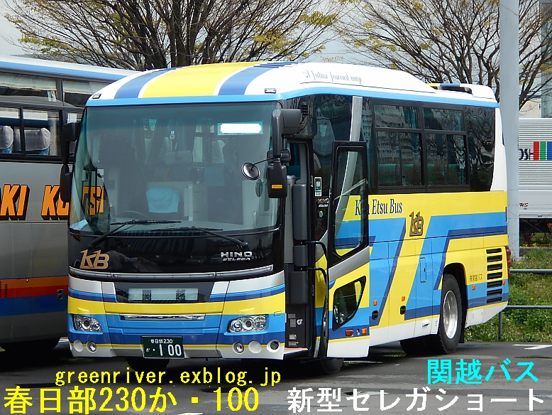 関越バス 春日部230か100_e0004218_2032592.jpg