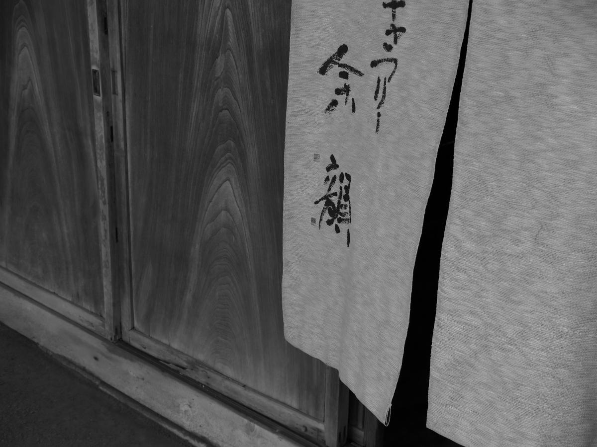 高橋光生写真展~ギャラリー余韻_e0169421_21595826.jpg