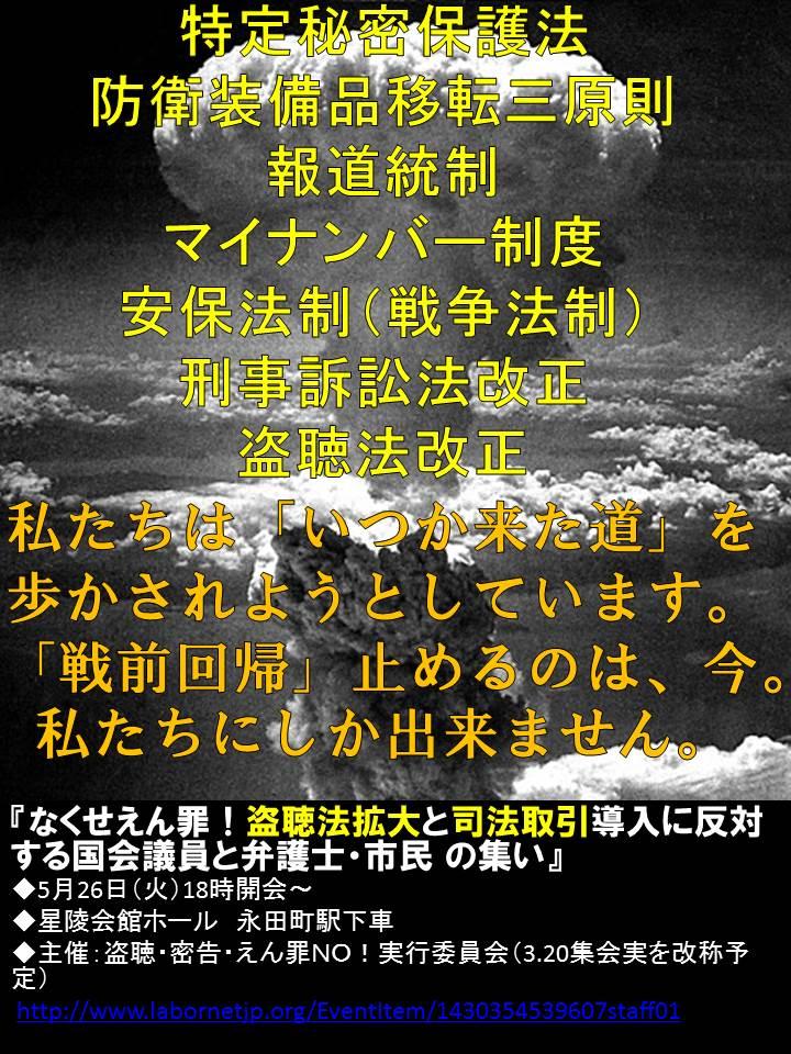 f0212121_10351475.jpg
