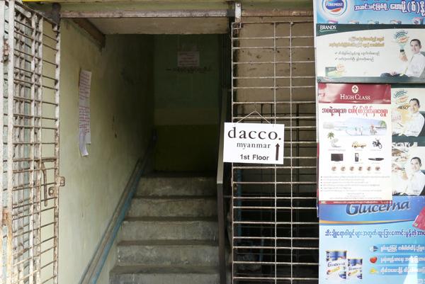 素敵な手作り雑貨を抱っこ! dacco. myanmarを見に行った_c0098222_14060258.jpg