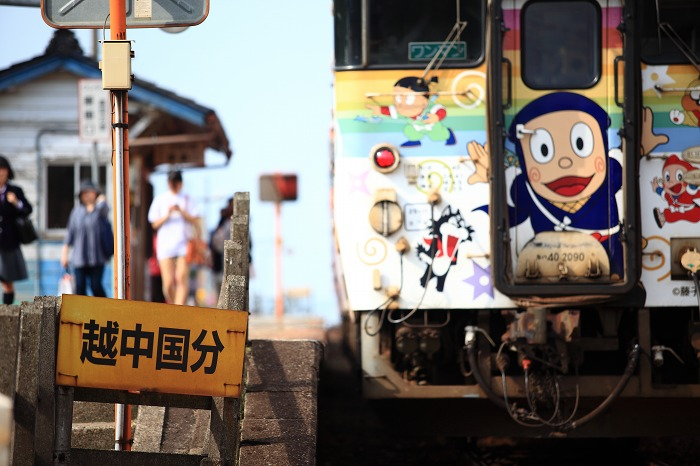GW 富山への旅 8_a0294534_17532018.jpg