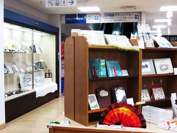15' YOUNG ARTISTS\' BOOKS  FAIR_ 9th   / BOOKS KINOKUNIYA Shinjuku South Store_c0096440_12212127.jpg