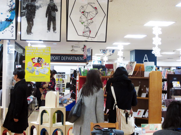 15' YOUNG ARTISTS\' BOOKS  FAIR_ 9th   / BOOKS KINOKUNIYA Shinjuku South Store_c0096440_1221449.jpg