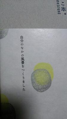 f0177745_1575438.jpg