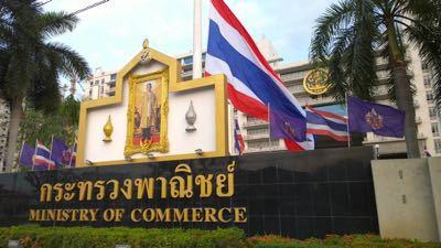 タイへ…_c0133351_1235527.jpg