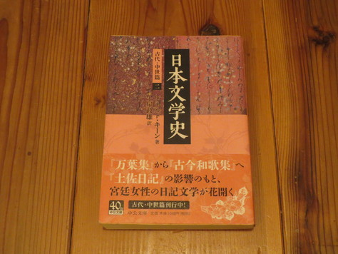 如庵と堀口捨己_a0157159_21545965.jpg