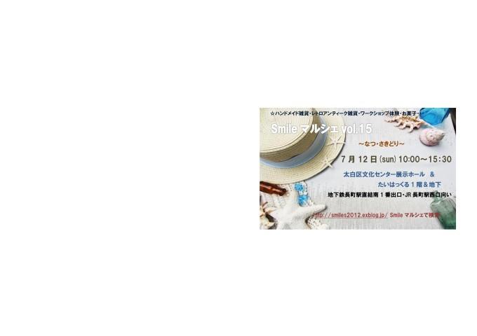 c0241763_23545419.jpg