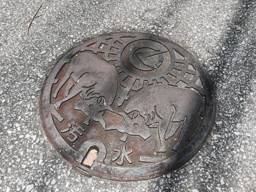 Uruma City._c0153966_20040540.jpg