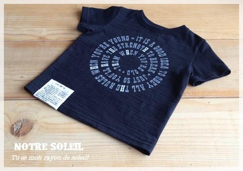 前回のTシャツの色と柄の組み合わせを変えてみました_c0289870_13223190.jpg