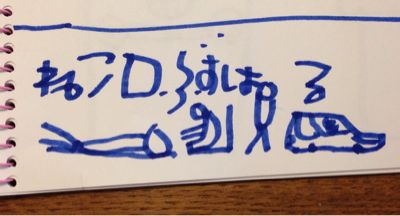 f0159270_13203725.jpg