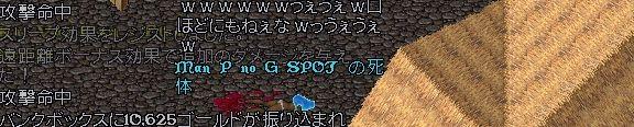 e0030975_1522984.jpg