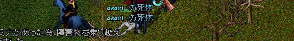 e0030975_1534398.jpg