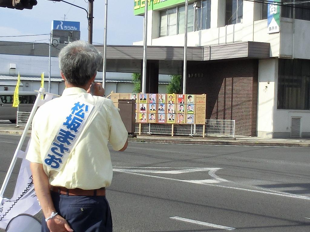選挙戦二日目。エンジン全開!?(5/25)_c0052876_2347287.jpg