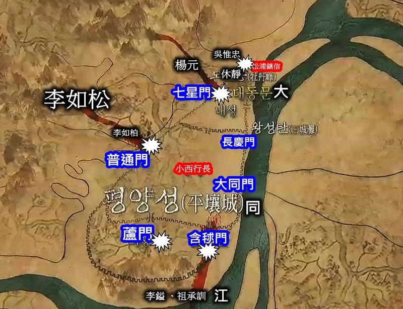 1593 平壤戰役_e0040579_20191297.jpg