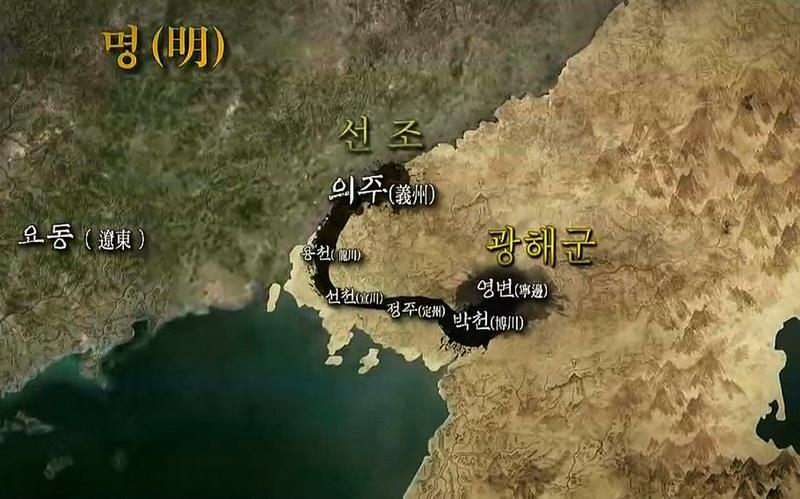 1593 平壤戰役_e0040579_20393097.jpg