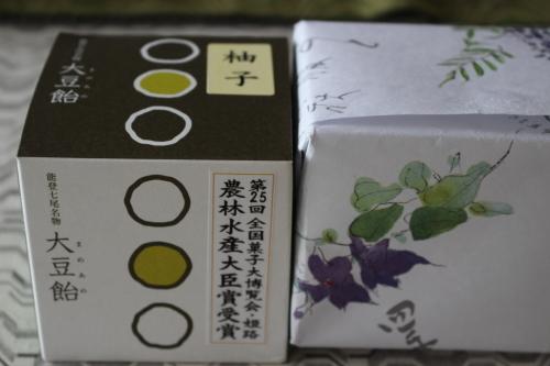 教室は花盛り_a0125981_20094349.jpg