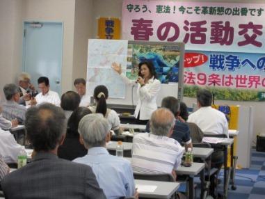 沖縄のたたかい-神奈川革新懇で講演 _f0150886_1748526.jpg