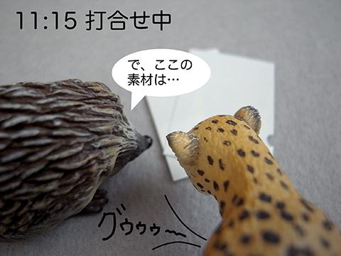 f0218891_9593047.jpg