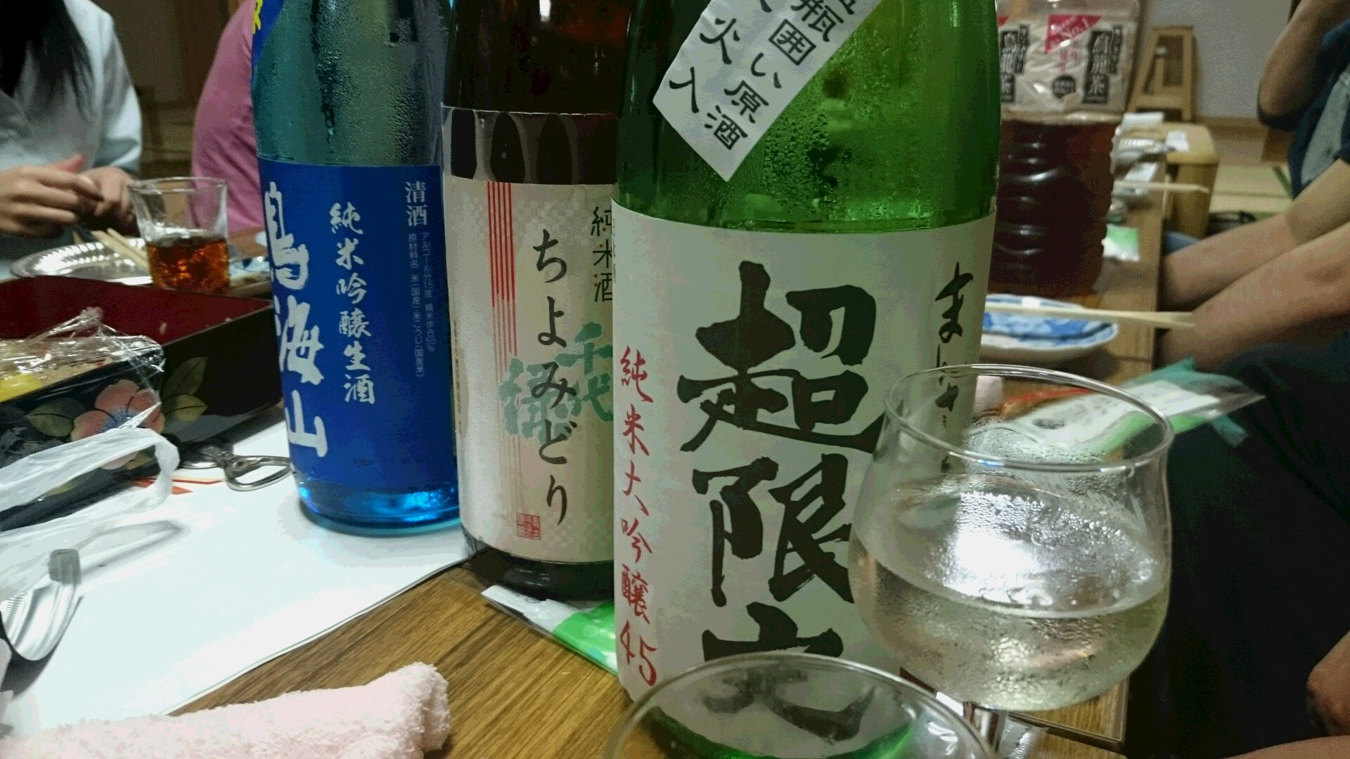 怒涛の一週間!!_f0329091_00231394.jpg