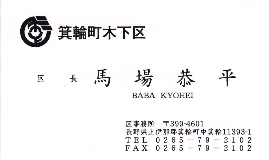 b0177596_8531165.jpg