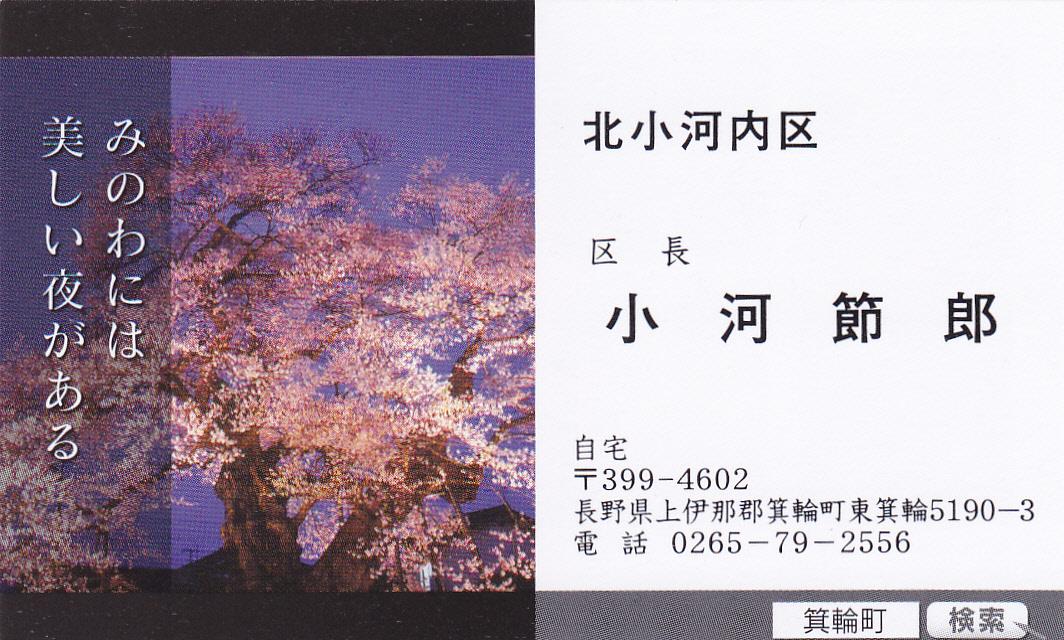 b0177596_8541322.jpg
