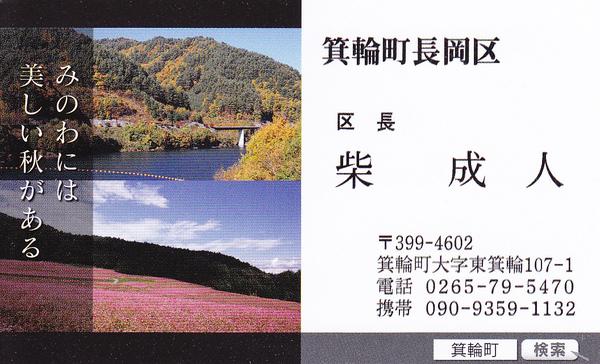 b0177596_8543630.jpg
