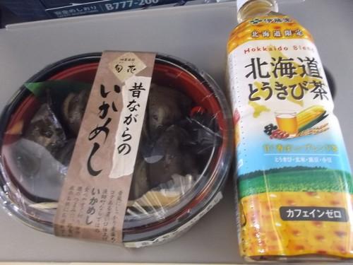 北海道旅行 空弁編_f0076001_2243119.jpg