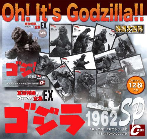 夏直前、6月の大阪怪獣談話室は色んな意味で熱(苦し)い!_a0180302_16294653.jpg