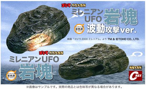 夏直前、6月の大阪怪獣談話室は色んな意味で熱(苦し)い!_a0180302_1693733.jpg