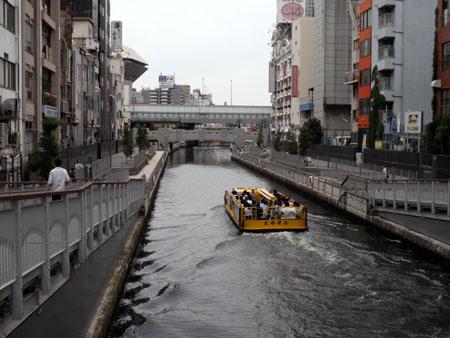 大阪に行った_e0048413_19491271.jpg