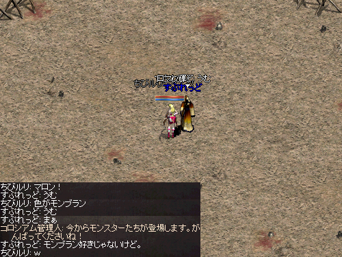b0056117_4483638.jpg