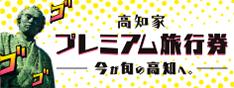 プール掘削二日目_e0101917_16243108.jpg