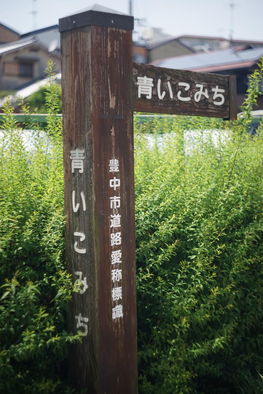 ビオター58mmで ぼちぼち_b0069128_1122263.jpg