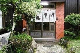 湯野温泉 若武 山口の温泉_d0086228_2130301.jpg
