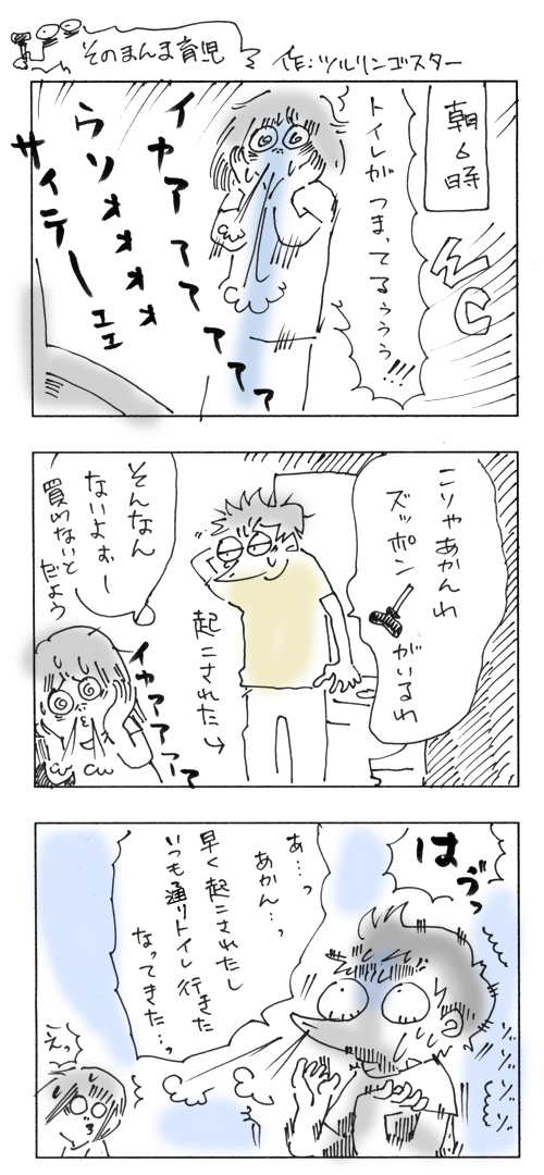 b0297229_194532.jpg