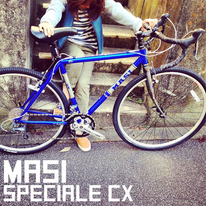 MASI 2015 SPECIALE CX マジィ スペシャーレ クロモリ おしゃれ自転車 ロード_b0212032_21142443.jpg