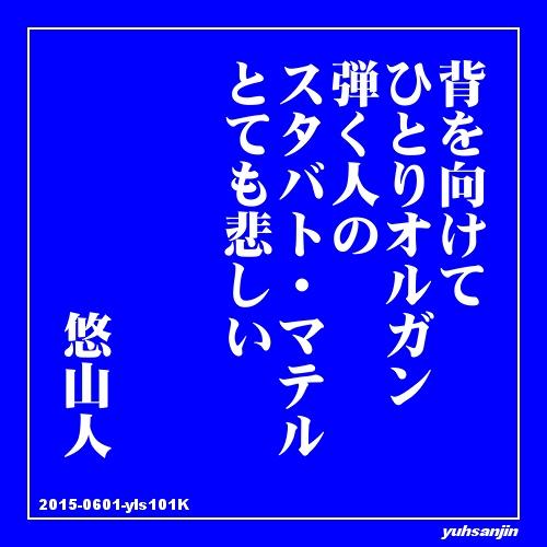 f0188432_64847.jpg