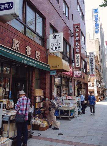 神保町 WaGoN Market(5/26)_d0156336_1205891.jpg