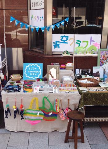 神保町 WaGoN Market(5/26)_d0156336_12118100.jpg