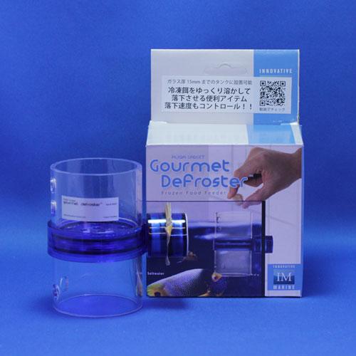新商品!イノベーティブマリン_d0221436_225352.jpg