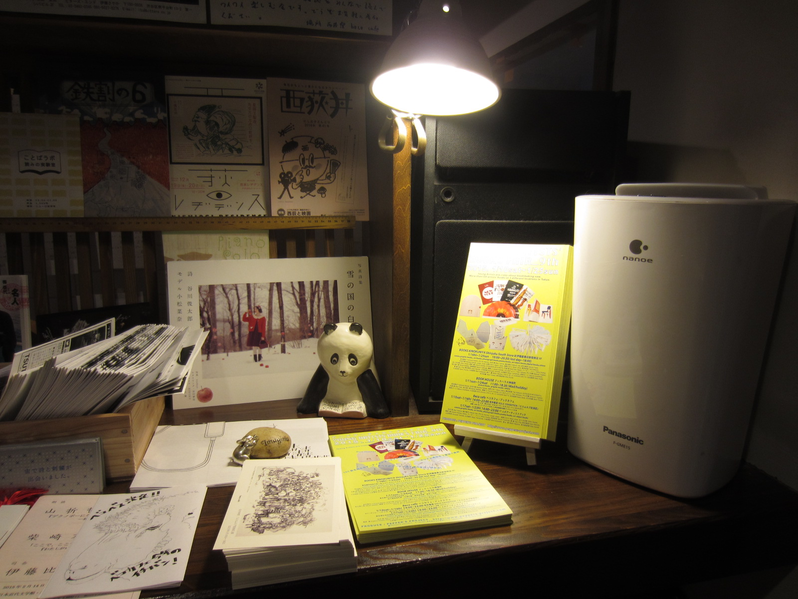 15\' YOUNG ARTISTS\' BOOKS  FAIR_ 9th /Beco cafe_c0096440_935753.jpg