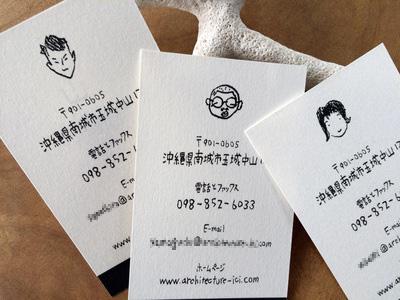 カードと名刺_c0191542_859266.jpg
