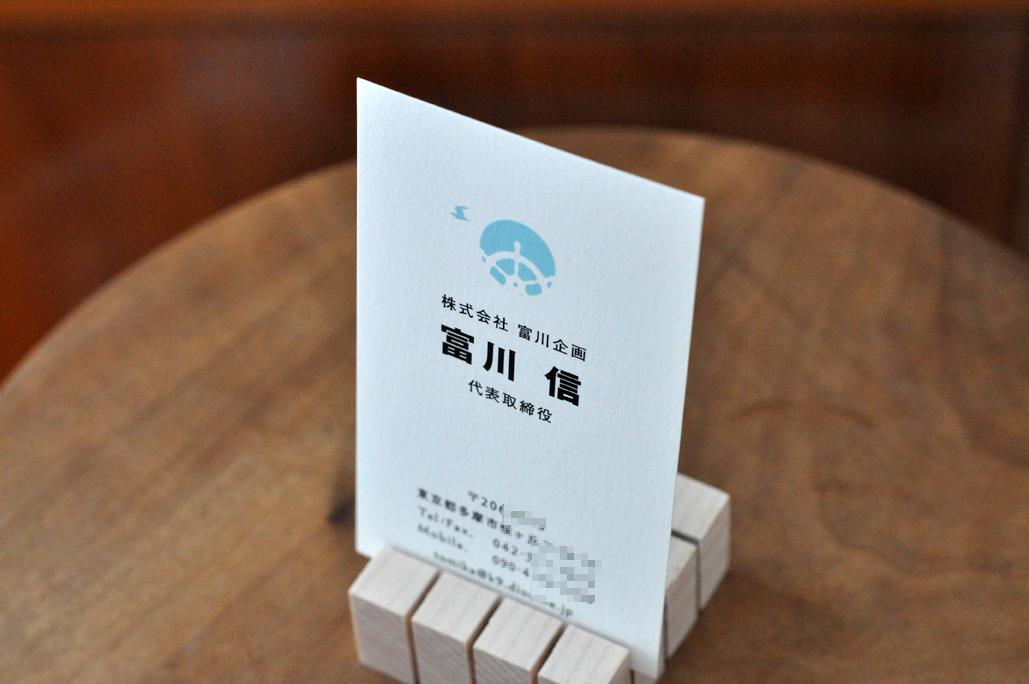 カードと名刺_c0191542_902975.jpg